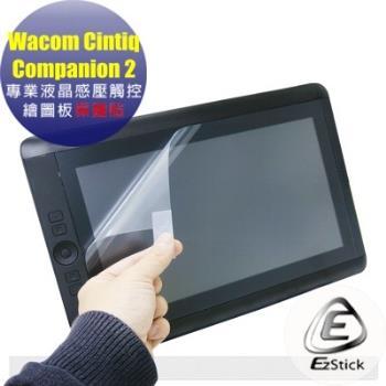 【EZstick】Wacom Cintiq Companion 2 專業感壓觸控繪圖板 靜電式LCD液晶螢幕貼 (可選鏡面或霧面)