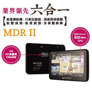 Marbella MDR 2 多機一體行車娛樂5吋導航機※加贈三孔點煙器+附8G記憶卡※