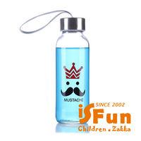 ~iSFun~皇冠鬍子~隨身玻璃瓶杯300ML ^#47 色