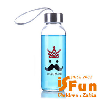 【iSFun】皇冠鬍子*隨身玻璃瓶杯300ML/隨機色