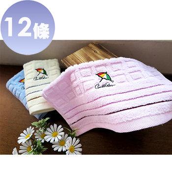 Arnold Palmer 阿諾帕瑪, 100%純棉精梳無撚紗回字紋毛巾-3色各4條