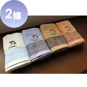 Arnold Palmer 阿諾帕瑪, 100%純棉回字織紋浴巾-2條 (米白色、藍色、卡其色、紅色 4色)