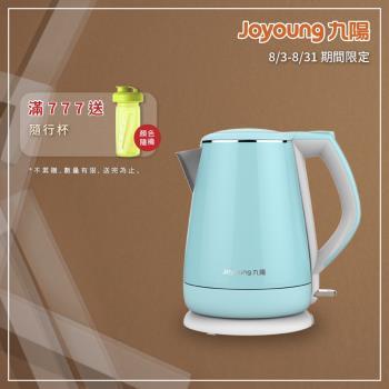 【Joyoung 九陽】公主系列不鏽鋼快煮壺藍 K15-F023M