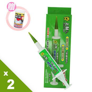 上黏-蟑螂愛S102蟑螂藥膏/凝膠餌劑10g/2入組(加贈簡單大師水管疏通劑*1)