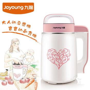【Joyoung 九陽】營養奇機 DJ06M-DS920SG