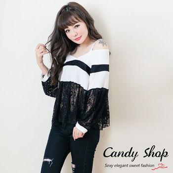 Candy小舖 黑白挖肩下擺接蕾絲上衣-黑白色0097650