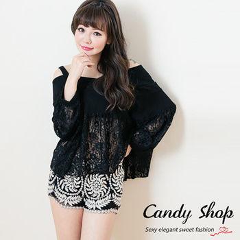 Candy小舖 挖肩下擺接蕾絲上衣-黑色0097650