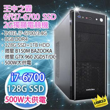  微星平台 王中之霸 i7-6700 微星GTX 960 2GD5T 128G SSD+1TB HDD 大供電 第六代霸王桌上型電腦