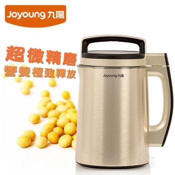 【Joyoung 九陽】智慧料理豆漿機 DJ13M-D980SG