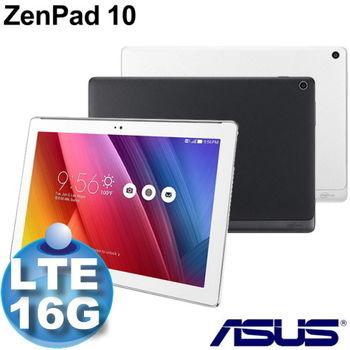 ASUS 華碩 ZenPad Z300CL 10吋 16GB 時尚平板電腦 LTE