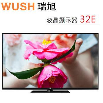 不含安裝 JVC  32吋 LED液晶顯示器+視訊盒 (32E)