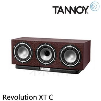 TANNOY Revolution XT C 中置喇叭