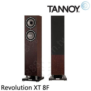 TANNOY Revolution XT 8F 落地型主喇叭