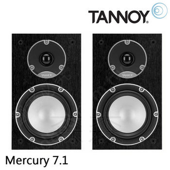 TANNOY Mercury 7.1 書架型喇叭