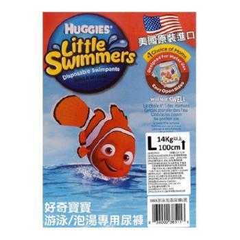 美國Huggies好奇寶寶 游泳尿褲-L(14kg以上)(2片/包)*6