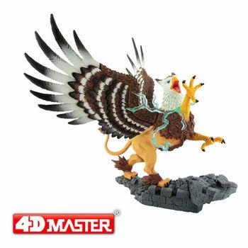 【4D MASTER】動物模型系列-獅鷲神獸 26847