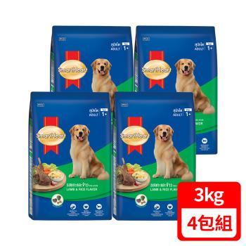 【SmartHeart】慧心犬糧 - 羊肉+米口味成犬配方 3kg x4包