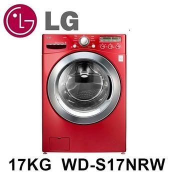 加碼送【LG樂金】17kg 6MOTION DD媽媽手洗蒸氣滾筒洗衣機(深艷紅)WD-S17NRW
