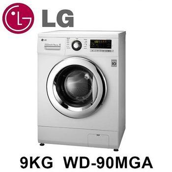 好禮送【LG樂金】9kg DD直驅變頻洗脫烘滾筒洗衣機WD-90MGA