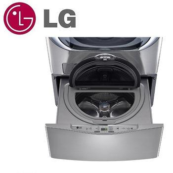 好禮送【LG樂金】3.5kg變頻Miniwash迷你底座型洗衣機WT-D350V