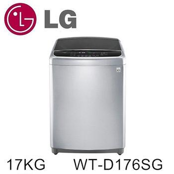 雙重送【LG樂金】17kg 6MOTION DD直立式變頻洗衣機WT-D176SG