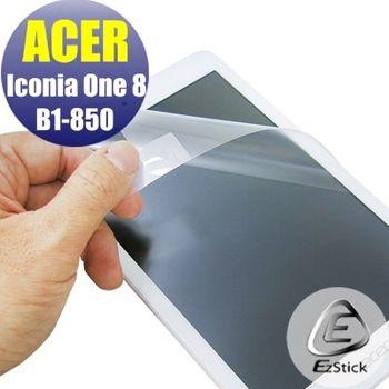 【EZstick】ACER Iconia One 8 B1-850 平板專用 靜電式LCD液晶螢幕貼 (可選鏡面防汙螢幕貼或高清霧面)
