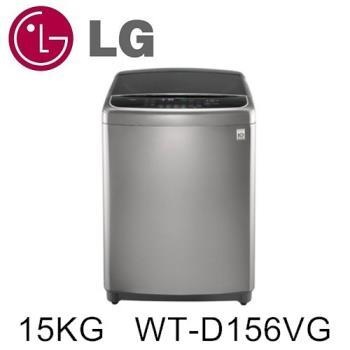 6motion dd直立式变频洗衣机不锈钢银/