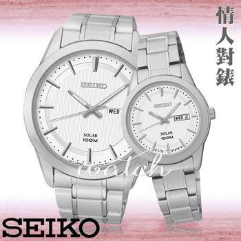 【SEIKO 精工】送禮首選_太陽能_不鏽鋼甜蜜情人對錶(SNE359P1+SUT159P1)