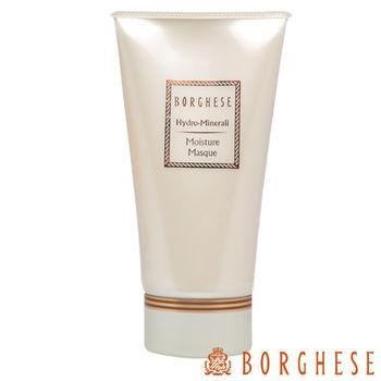 BORGHESE貝佳斯 水溶營養面膜 110g