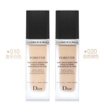 Dior迪奧 超完美持久粉底液(30ml)-兩款任選