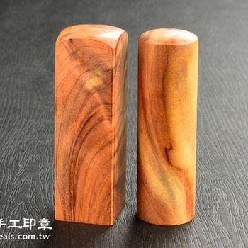 【傳家手工印章】頂級台灣紅檜臍帶印章{電腦刻印}—【六分章,單章】