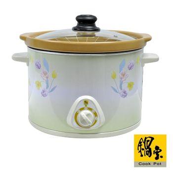 【鍋寶】5L陶瓷燉鍋 D-EK-5688