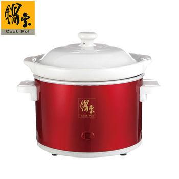 【鍋寶】小燉鍋(0.6L) SE-6006