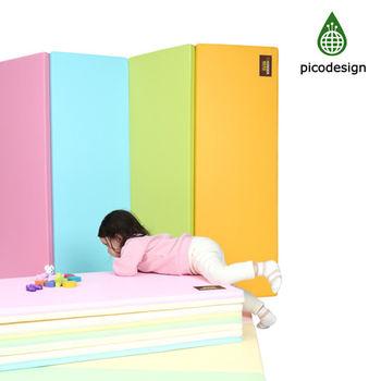 【BabyTiger虎兒寶】 Pico design  皮可設計無毒地墊 - 大馬卡龍 四色墊 遊戲爬行地墊