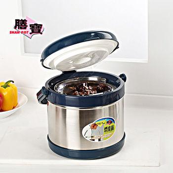 【膳寶】美味料理2公升不鏽鋼多功能悶燒鍋#16098