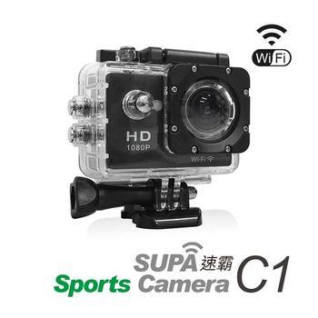速霸 C1 1080P WiFi 高畫質多功能行車記錄器 (單機)