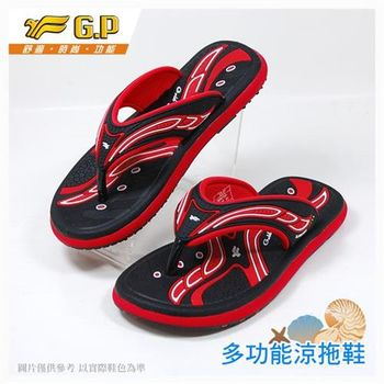 【G.P】-舒適休閒童拖鞋 G6873B-14(黑紅色 SIZE:33-37 共二色)
