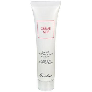 GUERLAIN嬌蘭 特級修護乳(15ml)