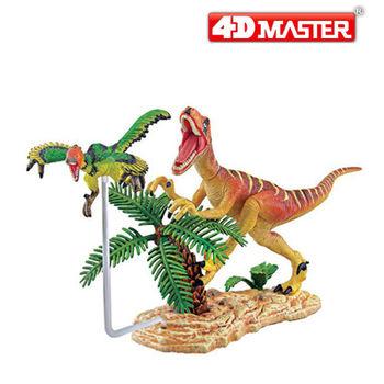 【4D MASTER】恐龍模型系列-暴龍vs始祖鳥 26801