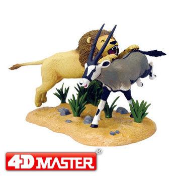 【4D MASTER】動物模型系列-獵獅vs羚羊 26810