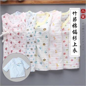 【日本熱銷】夏季超薄新生兒竹節棉短袖上衣 - 兩件入