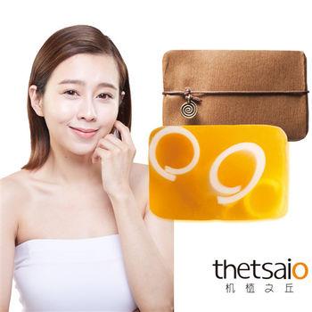 【機植之丘精油手工皂】極潤滋養皂100g(咖啡)