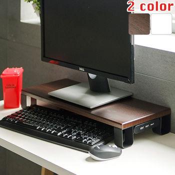 《舒適屋》簡約USB鐵腳配色防潑水螢幕架/桌上架(2色可選)
