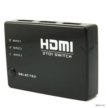 HDMI切換器(1.3b)3進1出附遙控器 2016年版