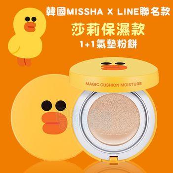 韓國MISSHAXLINE聯名款 熊大遮瑕款 莎莉保濕款 1+1氣墊粉餅(15g+15g)