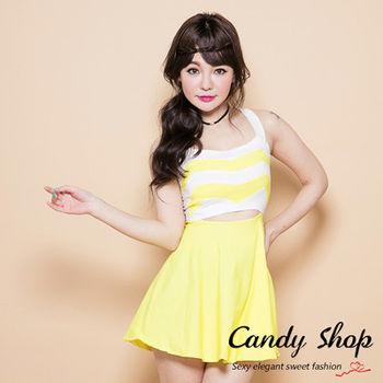 Candy小舖  條紋露腰吊帶背心洋裝-黃色