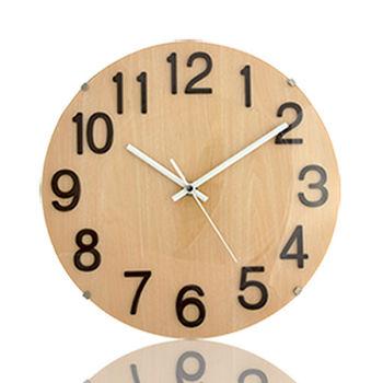 《舒適屋》無印風曲木凸玻璃壁掛鐘/時鐘