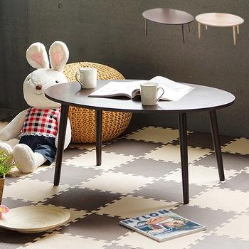 《舒適屋》現代感加高橢圓茶几/餐桌//咖啡桌(2色可選)