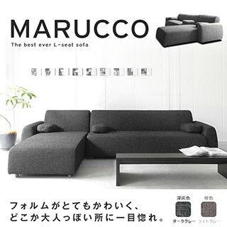 【H&D】MARUCCO摩洛珂極簡加厚L型沙發-2色