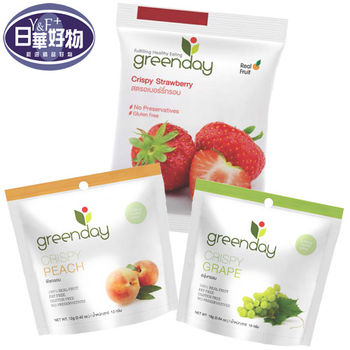 Greenday水果凍乾任選9包組(草莓25g-水蜜桃12g-葡萄18g)